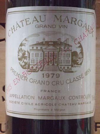 Ch.Margaux