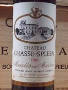 Ch.Chasse・Spleen