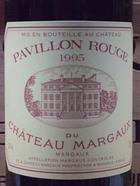 Pavillon Rouge de Chateau Margaux